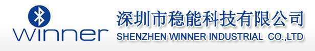 ShenZhen Winner Industrial Co., Lit.